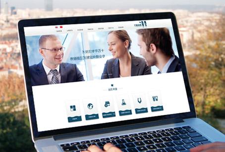 企业环球体育网站下载建设
