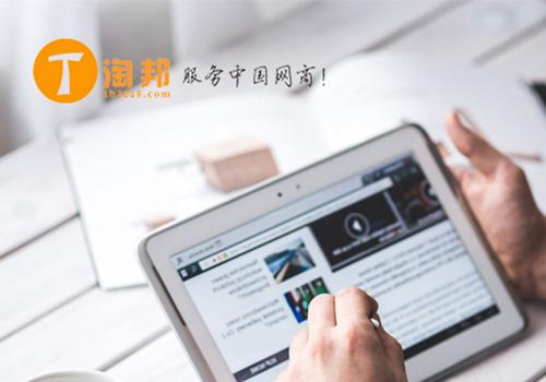 淘邦科技官网